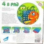 Гра дитяча настільна 4 в ряд Dream Makerspoard Games - купить, цены на Novus - фото 2