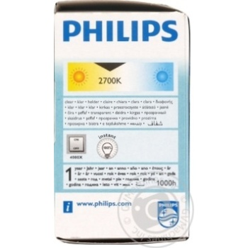 Bulb Philips e27 60w 1000hours 230v - buy, prices for Novus - image 5