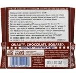Шоколад Ritter Sport начинка из сливочного печенья 100г - купить, цены на Novus - фото 2