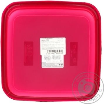 Curver Square Bowl 4,5l - buy, prices for MegaMarket - image 2