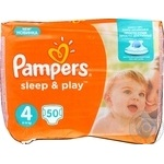 Подгузники Pampers Sleep & Play 4 Maxi 8-14кг 50шт