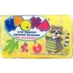 Soap Krokha bar for washing of children's clothes 125g