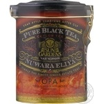 Tea Sun gardens black loose 100g can
