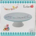 Підставка під торт блакитна Кролики Lefard 20 см