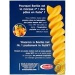 Pasta Barilla 500g - buy, prices for Novus - image 2