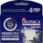 Кассеты для бритья Deonica for Men 4шт 5 лезвий