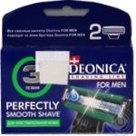 Кассеты для бритья Deonica for Men 2шт 3 лезвия