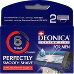 Кассеты для бритья Deonica for Men 2шт 6 лезвий