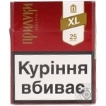 Cigarettes Pryluky Classic 0.1-0.8mg