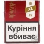 Цигарки Прилуки Класичні XL (25)