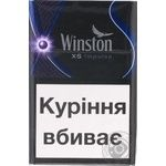 Цигарки Winston XS Impulse