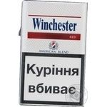 Winchester Red Cigarettes - buy, prices for CityMarket - photo 3