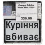 Сигари Cohiba White Mini 10шт