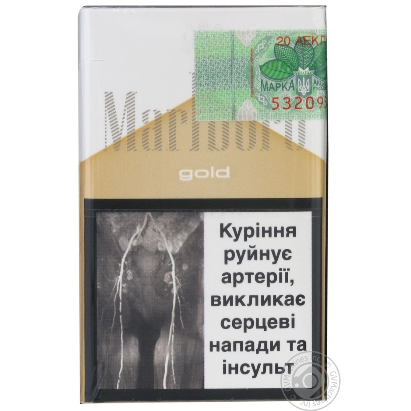 Купить сигареты дома купить сигареты за 70 рублей