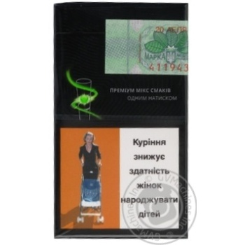 Bond Street Premium Mix Cigarettes 20pcs - buy, prices for Furshet - image 3