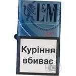Сигареты L&M Loft Sea Blue