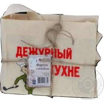 Фартух Ярослав чоловічий з вишивкою