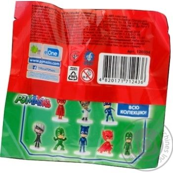 Toy for children - buy, prices for Novus - image 2