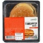Бутерброд Гамбургер мини куриный 140г