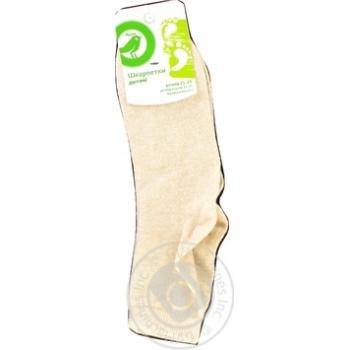 Шкарпетки Ашан для хлопчика бежеві 21-23р - купити, ціни на Ашан - фото 3