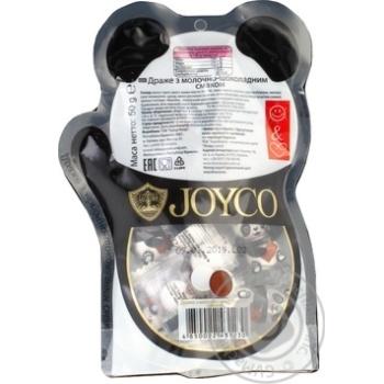 Драже Joyco с молочно-шоколадным вкусом 50г - купить, цены на Varus - фото 2