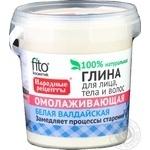 Глина Fiti cosmetic белая для лица тела и волос 155г