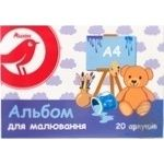 Альбом Auchan для малювання А4 20арк