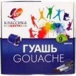 Gouache Luch 9colors for drawing 20ml Russia