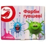 Paint Auchan Auchan 12colors for drawing