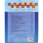 Kartohrafiya Atlas History of Ukraine 9th Class - buy, prices for Auchan - image 3