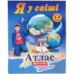 Атлас Я у світі 3-4 клас