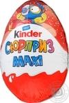 Яйцо шоколадное Киндер-сюрприз большое 100г, серия в ассортименте