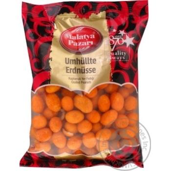 Snack peanuts Malatya pazari salt 250g Turkey