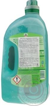 Средство для стирки Фрош жидкий для цветных тканей 5л - купить, цены на Novus - фото 3