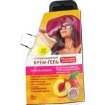 Солнцезащитный крем Fito cosmetic Народные рецепты с персиковым маслом  SPF20 50мл