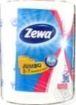 Полотенца бумажные двухслойные Zewa Design Jumbo 1 рулон