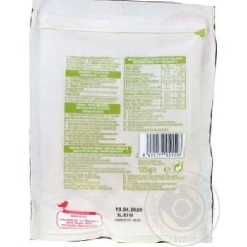 Auchan Almond Bio peeled dried 125g - buy, prices for Auchan - photo 2