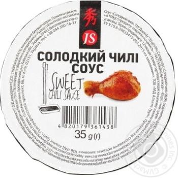 Соус JS Солодкий чилі 35г - купити, ціни на Ашан - фото 2