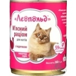 Food Leopold turkey for cats 360g