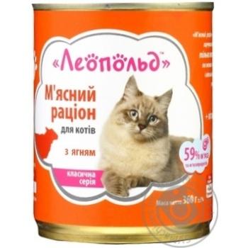 Корм Леопольд Мясной рацион влажный с ягненком для кошек 360г