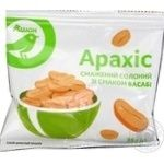Auchan Peanut fried salted with wasabi 35g