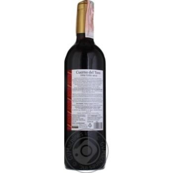 Cuerno del Toro Red Dry Wine 11,5% 0,75l - buy, prices for CityMarket - photo 3
