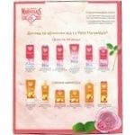 Le Petit Marseillais Rose Micellar Water And For Face Cream Set - buy, prices for Novus - image 2