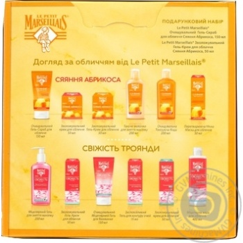 Le Petit Marseillais Apricot Cream For Face And Gel-Scrub Set - buy, prices for Novus - image 2