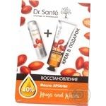 Косметичний набір Dr.Sante з аргановою олією для жінок