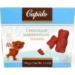 Candy milky Cupido chocolate with marshmallows 150g
