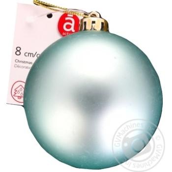 Шар Actuel новогодний пластиковый 8см в ассортименте