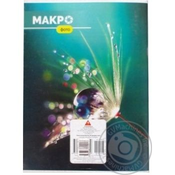 Arkush Notebook A4 94 sheets - buy, prices for Auchan - photo 2