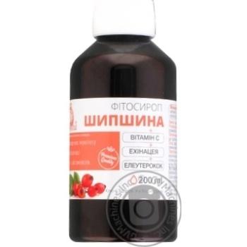 Фітосироп Ключі здоров'я Шипшина 200мл - купити, ціни на Ашан - фото 3