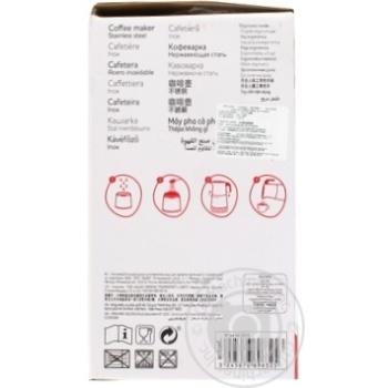 Кофеварка Actuel гейзерная на 6 чашек - купить, цены на Ашан - фото 2